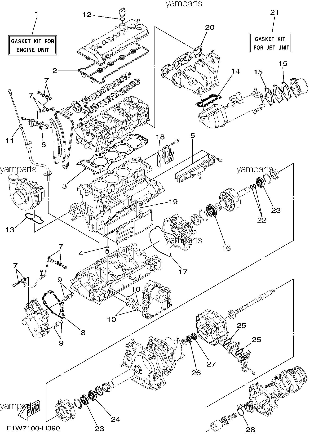 Комплекты ремонтные мотора и водомёта