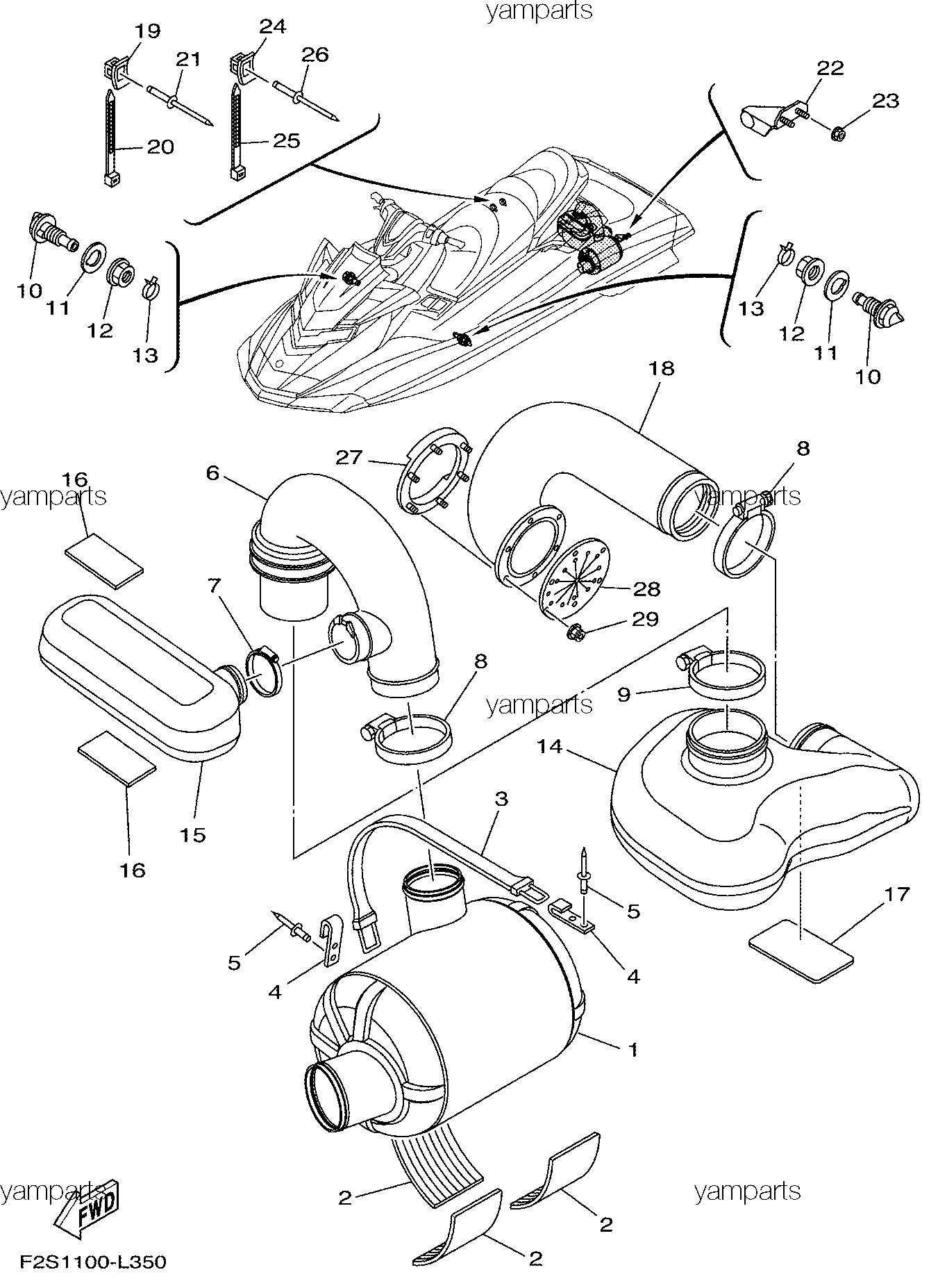 Детали выхлопа 3